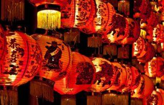 kitajska-lampijoni